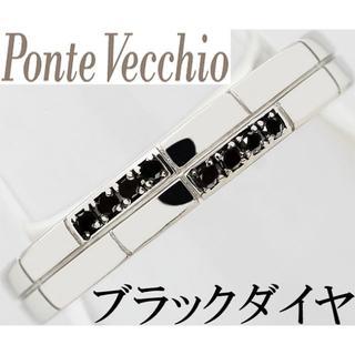 ポンテヴェキオ(PonteVecchio)のポンテヴェキオ リンコントロ ブラックダイヤ Pt リング 指輪 メンズ 16号(リング(指輪))