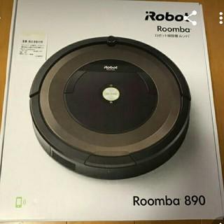 アイロボット(iRobot)のルンバ 890(掃除機)