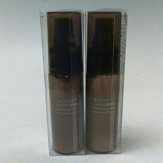 MUJI (無印良品) - 新品 無印良品 エイジングケア プレミアム美容液・2点セット