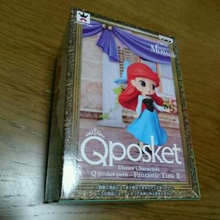 Qposket アリエル(ミリタリー)