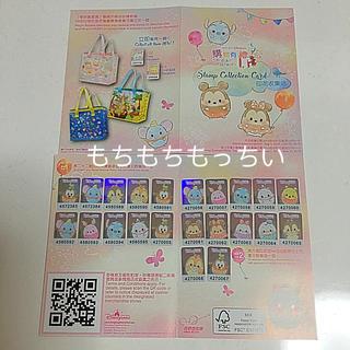 ディズニー(Disney)の香港 ディズニー   MA限定イベント   保冷バッグ(弁当用品)