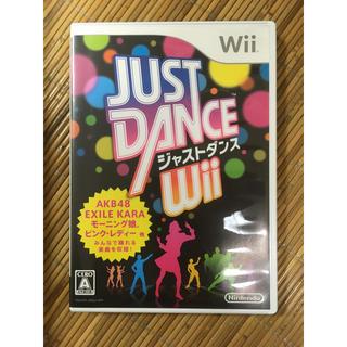 ウィー(Wii)のジャストダンス JUST DANCE Wii (家庭用ゲーム本体)