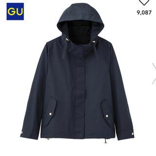 GU - ジーユー gu マウンテンパーカー ネイビー Mサイズ