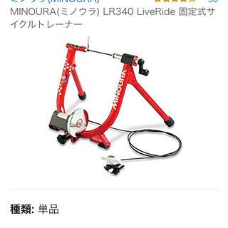 ロードバイクローラー台(自転車本体)