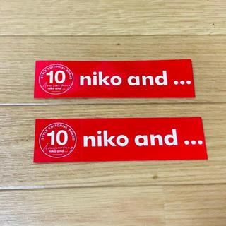 niko and... - niko and... ステッカー