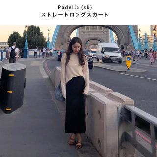 ZARA - Maybebaby ストレートロングスカート 黒  新品