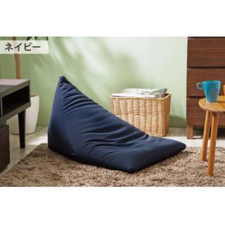 ビーズクッション 三角クッション 国産 日本製 背もたれ 座イス ネイビー(その他)