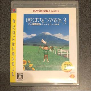ぼくのなつやすみ 3 -北国篇- 小さなボクの大草原 PLAYSTATION3…