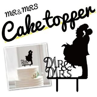 ケーキトッパー シルエット MR&MRS ウェディング 結婚式 ピアノブラック (ウェディングドレス)