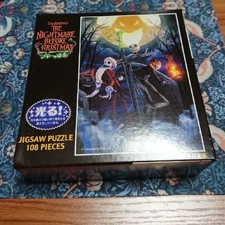ディズニー(Disney)の☆光る☆ナイトメアビフォアクリスマス ジグソーパズル(その他)