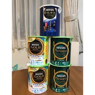 ネスレ(Nestle)のネスカフェ バリスタi コーヒー(コーヒー)
