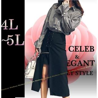 4L~5L【大きいサイズ】上下セット!!ブラウス+重ね履き風スカート