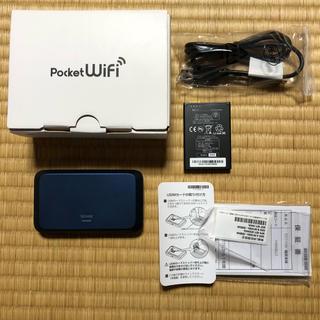 ソフトバンク(Softbank)のソフトバンク 501HW ポケットWi-Fi(その他)
