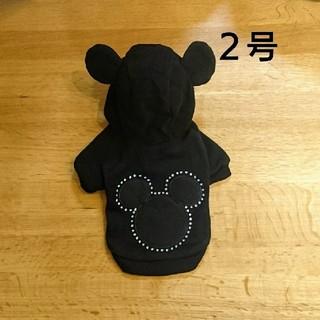ディズニー(Disney)の【新品】2号 ミッキー フリース 犬服(犬)