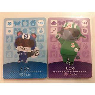 ニンテンドウ(任天堂)のどうぶつの森 amiibo カード 2ごう&3ごう(カード)