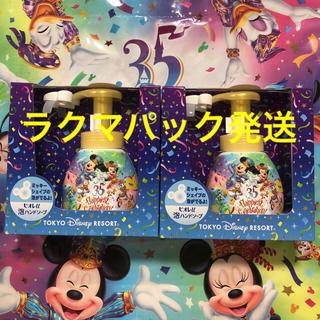 Disney - 大人気♡ ハンドソープ 2点 ミッキー ビオレ 35周年 ディズニーリゾート