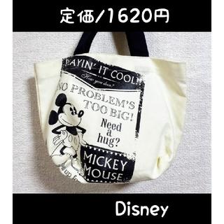Disney - 送料無料【35%OFF】未使用■ミッキー/ディズニー■トートバッグ/ランチバッグ