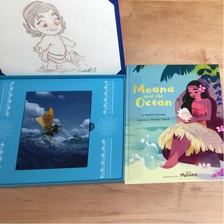 ディズニー(Disney)のモアナと伝説の海 MovieNEXプレミアム・ファンBOX(キッズ/ファミリー)