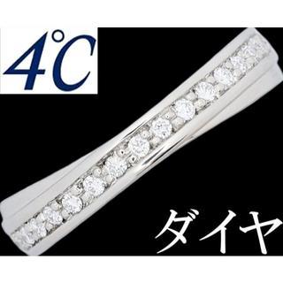 ヨンドシー(4℃)の4℃ ダイヤ Pt950 リング 指輪 ハーフエタニティ 5.5号(リング(指輪))