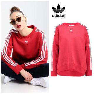 adidas - 【人気】adidas Originals スリーストライプ スウェットシャツ赤