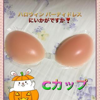 mytyf 様 専用  ヌーブラ シリコン C カップ  3個セット(ヌーブラ)