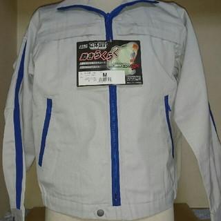 アイトス(AITOZ)のアイトス6580-03  サイズM  長袖  作業着(シャツ)