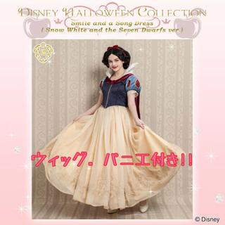 シークレットハニー(Secret Honey)のSecret Honey 白雪姫 シークレットハニー ドレス Dハロ ウィッグ付(衣装)