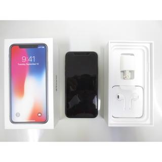 アイフォーン(iPhone)のiPhoneX SIMフリー 256GB(スマートフォン本体)