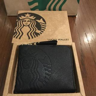 Starbucks Coffee - 最安値 再入荷 スタバ タイ限定 ジップコインケース 黒