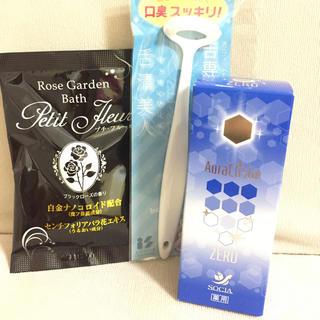 薬用オーラクリスターゼロ(口臭防止/エチケット用品)