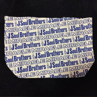 サンダイメジェイソウルブラザーズ(三代目 J Soul Brothers)の三代目JSoul Brothers グッズ ミニ バッグ(トートバッグ)