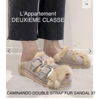 L'Appartement DEUXIEME CLASSE - 新品 CAMINANDO DOUBLE STRAP FUR SANDAL37