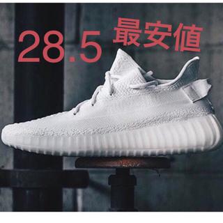 adidas - yeezy boost 350 triple white