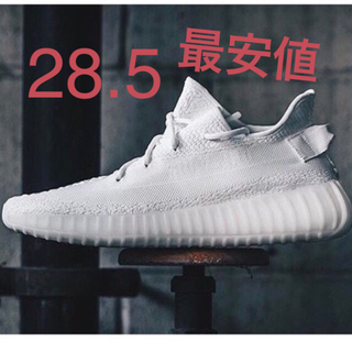 adidas - yeezy boost 350 triple white  28.5 最安値!!