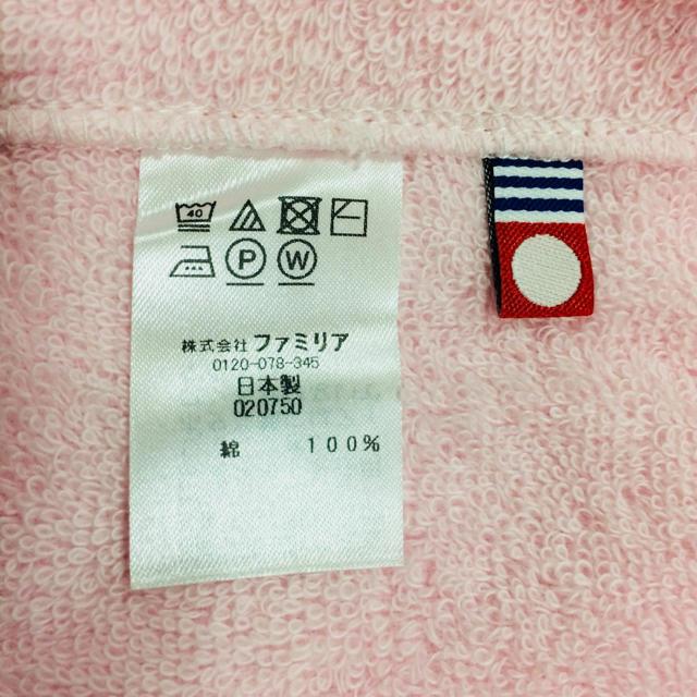 familiar(ファミリア)のfamiliar ベビー  バス ポンチョ キッズ/ベビー/マタニティのベビー服(~85cm)(バスローブ)の商品写真