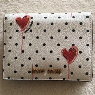 ミュウミュウ(miumiu)のミュウミュウ 限定ハート財布(財布)