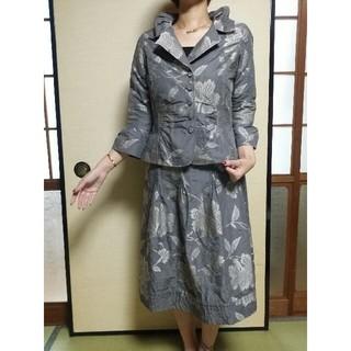 ヒロココシノ(HIROKO KOSHINO)のヒロココシノ セットアップ スーツ(スーツ)