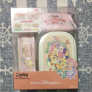 ディズニー(Disney)のTDS☆ハートウォーミングデイズ ☆ダッフィー☆お弁当グッズ☆ランチセット☆新品(弁当用品)
