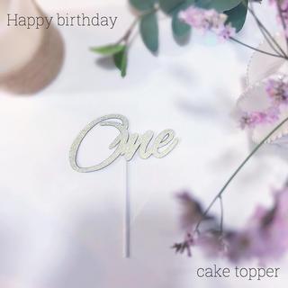 ケーキトッパー One(その他)