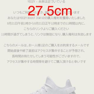 adidas - 27.5cm adidas YEEZY 350 V2 Triple White