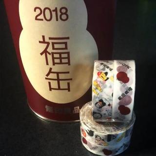 ムジルシリョウヒン(MUJI (無印良品))の無印良品 福缶 マステ4巻(テープ/マスキングテープ)