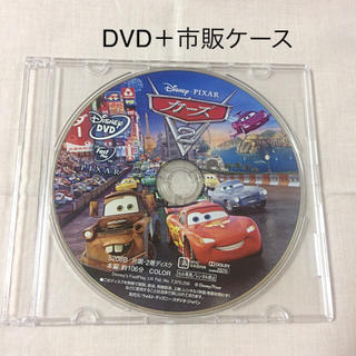 ディズニー(Disney)のカーズ2 DVD 市販ケース(キッズ/ファミリー)