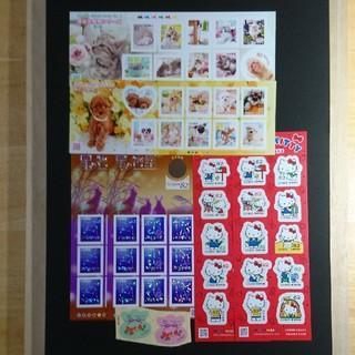 シール切手 5024円分