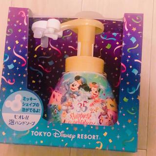 Disney - ディズニー ハンドソープ