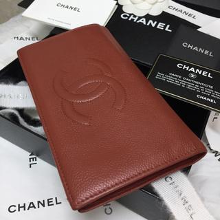 CHANEL - レアな✨CHANEL長財布✨デカココ✨キャビアスキン✨二つ折り✨秋色レンガ✨