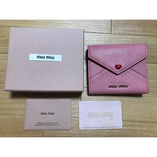 ミュウミュウ(miumiu)のmiumiu✩折りたたみ財布(財布)