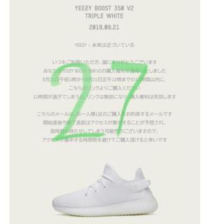 adidas - yeezy boost 350 v2 triple white