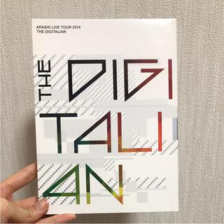 アラシ(嵐)の「ARASHILIVETOUR2014 THE DIGITALIAN 初回限定盤(アイドルグッズ)