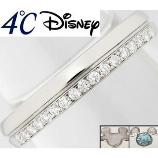 ディズニー(Disney)のディズニー 4℃ ミッキー ダイヤ Pt950 プラチナ リング 指輪 10号(リング(指輪))