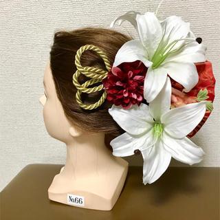 髪飾り 成人式 結婚式(ヘアアクセサリー)